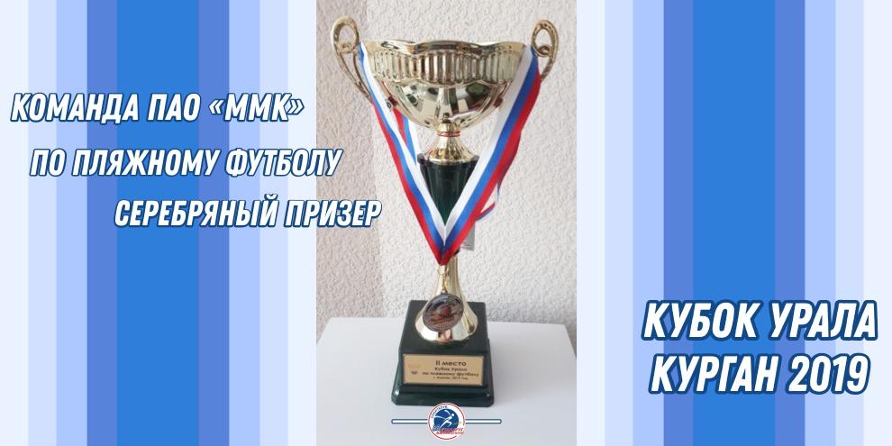 КУ_Слайд