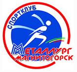 """Спортивный клуб """"Металлург-Магнитогорск"""""""